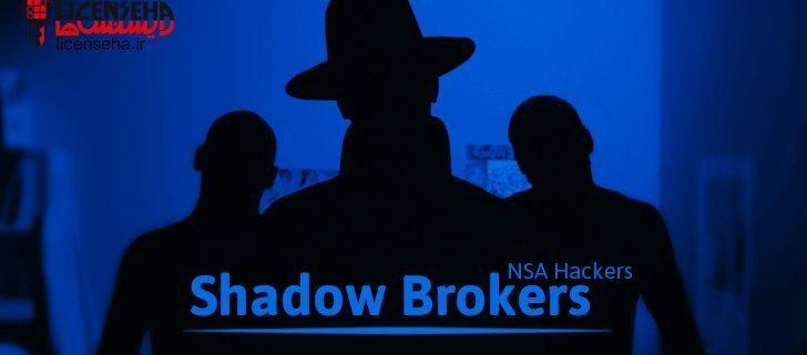 shadow broker