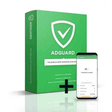 خرید لایسنس Adguard